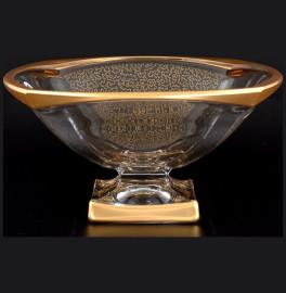 """ваза для фруктов 34 см н/н """"магма /золотое пестрение"""" / 091674"""