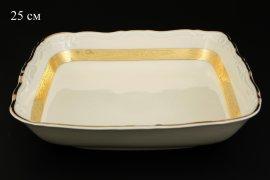 """салатник 25 см квадратный """"мария-луиза /золотая лента /ск"""" / 108502"""