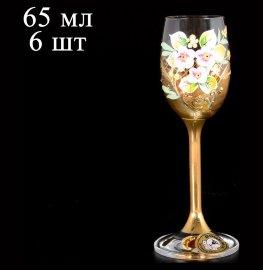 """рюмки 65 мл 6 шт """"клара /лепка с золотом"""" e-s / 086727"""