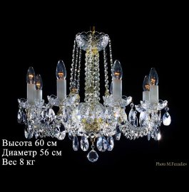 """люстра 8 рожковая золото /хрусталь """"роял"""" h-60 см, диаметр-56 см, вес 8 кг / 046854"""