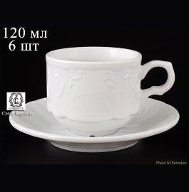 """набор кофейных пар 120 мл 6 шт гост. """"бернадотт /h&r 0000""""  / 058682"""