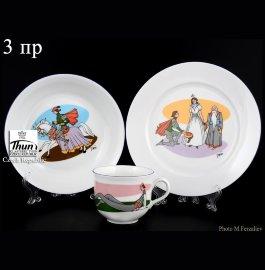 """детский набор 3 предмета """"принц"""" (подарочная упаковка) / 143149"""