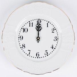 """часы настенные 27 см круглые """"бернадотт /отводка золото"""" / 006081"""